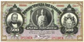 украинска национальна лотерея