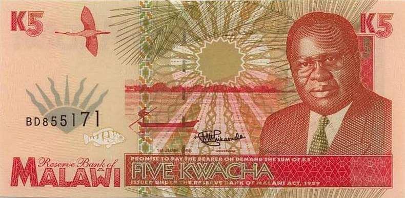 результаты кено национальная лотерея